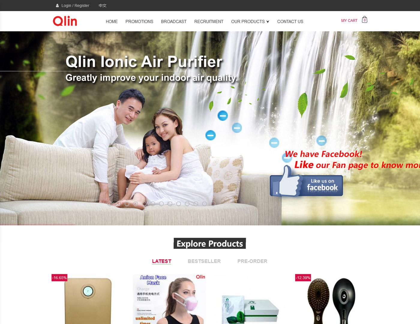 qlin-detail-1