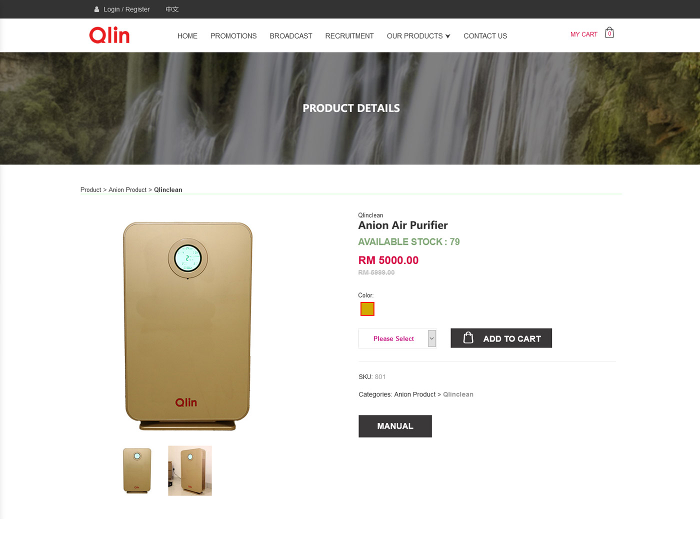 qlin-detail-2