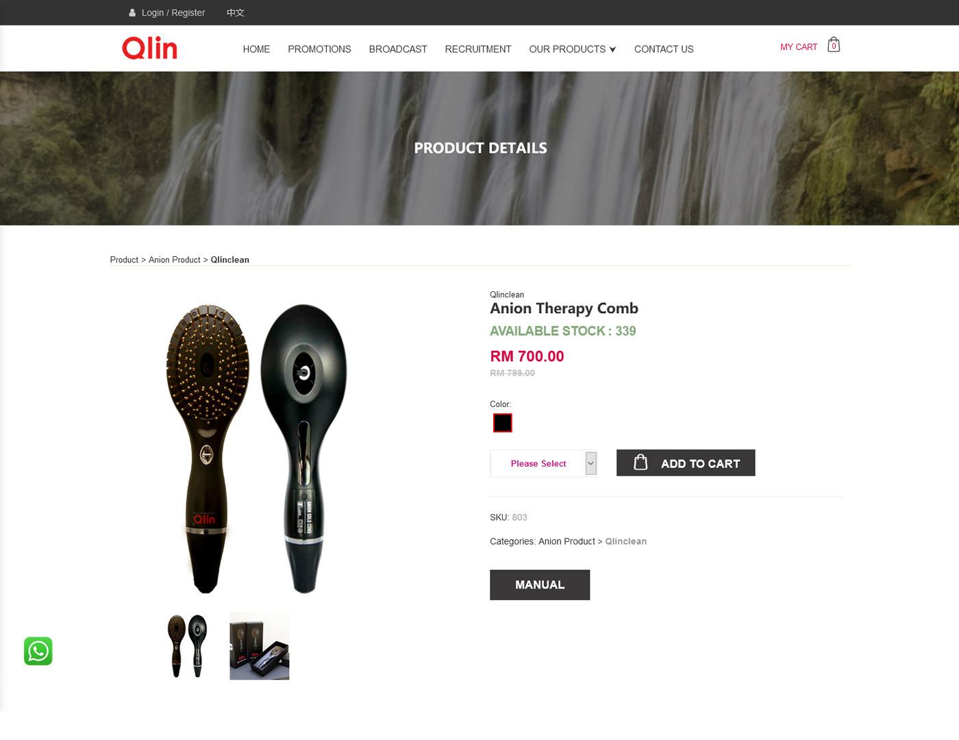 qlin-detail-3
