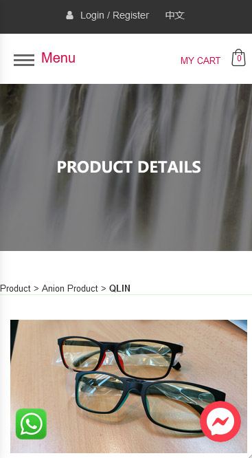 qlin-mobile-3
